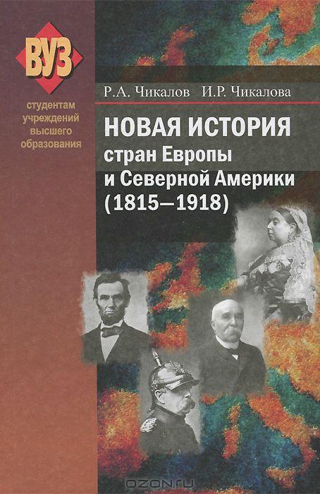 Электронная библиотека формат fb2 pdf