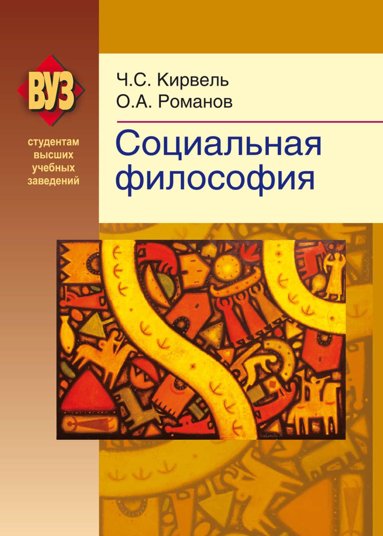 read Cardiovascular Health Care Economics (Contemporary