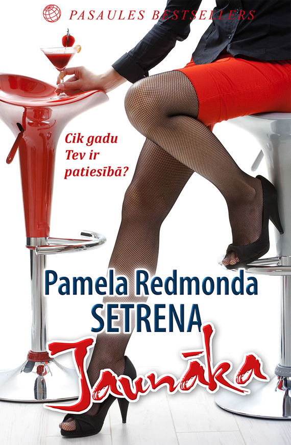 Pamela Redmonda Setrena Jaunāka pro svet light mini par led 312 ir