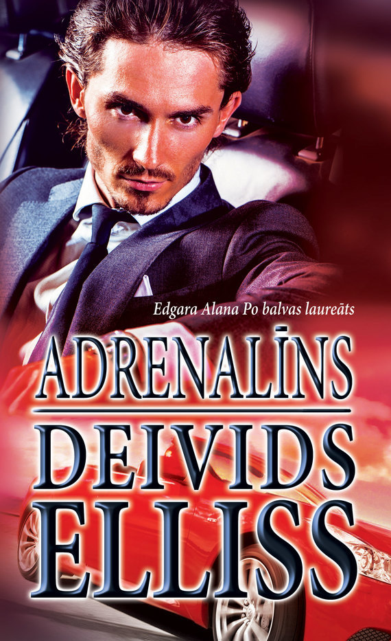 Deivids Elliss Adrenalīns пудра by terry terrybly densiliss compact 4 цвет 4 deep nude variant hex name d49b8a