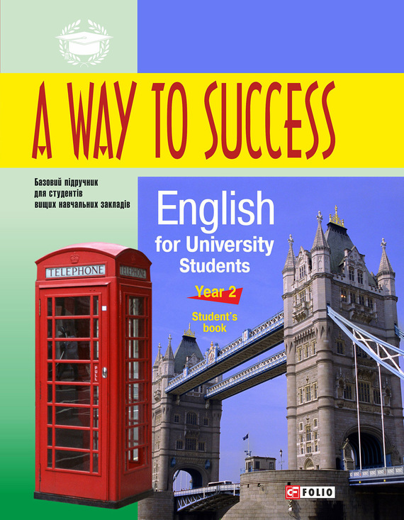 Н. В. Тучина A Way to Success: English for University Students. Year 2. Student's Book dieting practices among ahfad university for women students
