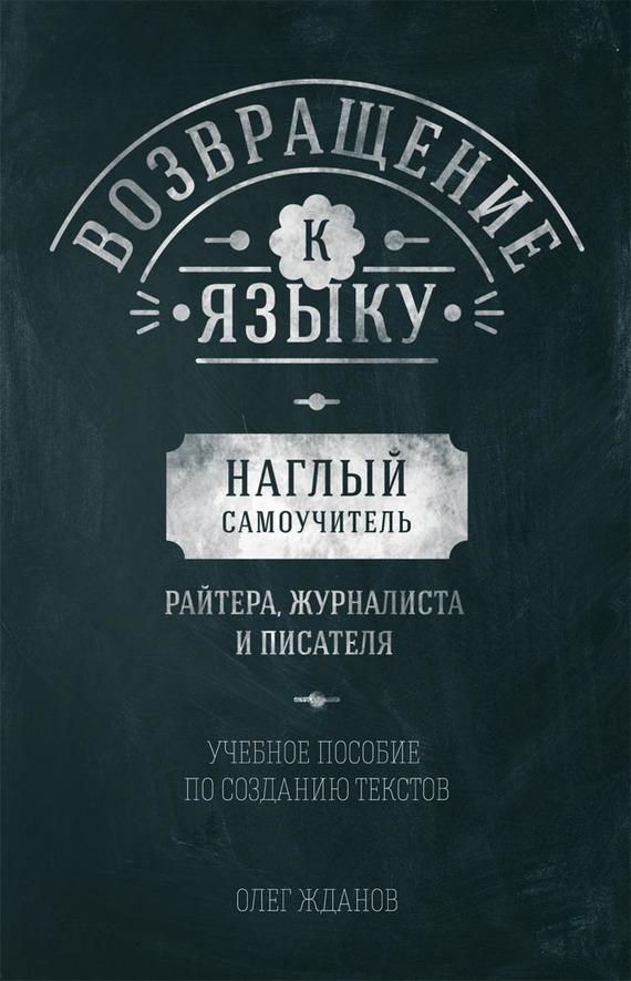 Куваев скачать книги