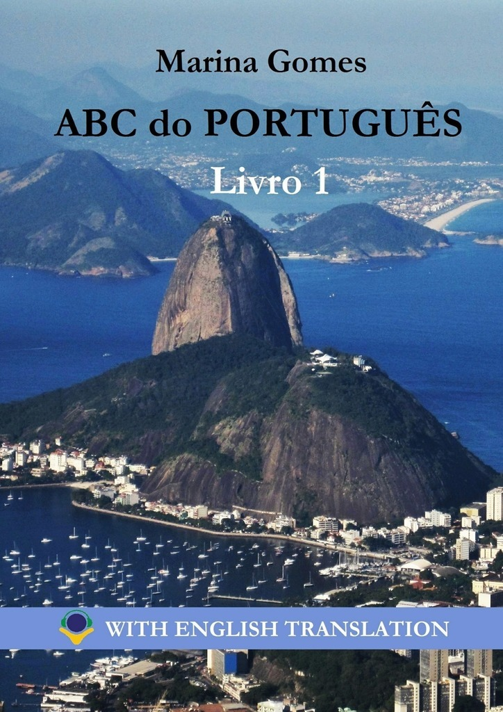 Marina Gomes ABC do Português. Livro 1. With English Translation berry programming language translation