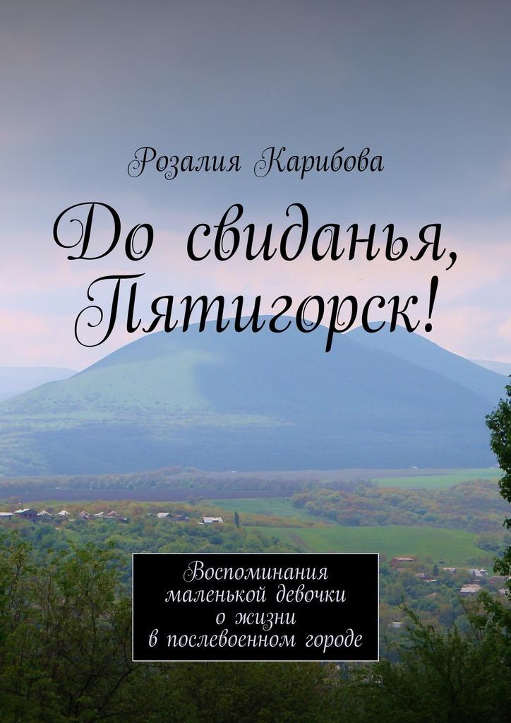 Виктория Балашова Загадочный Шекспир