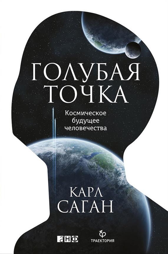 Книги скачать бесплатно для айфон epub