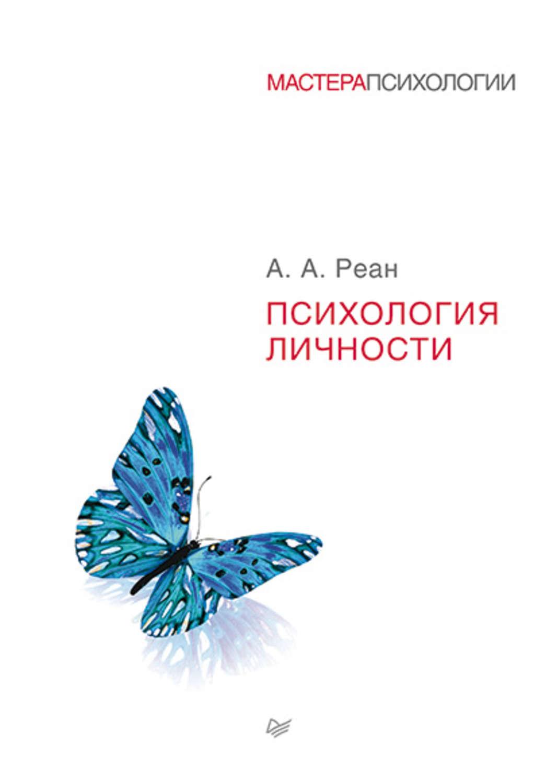 pdf La