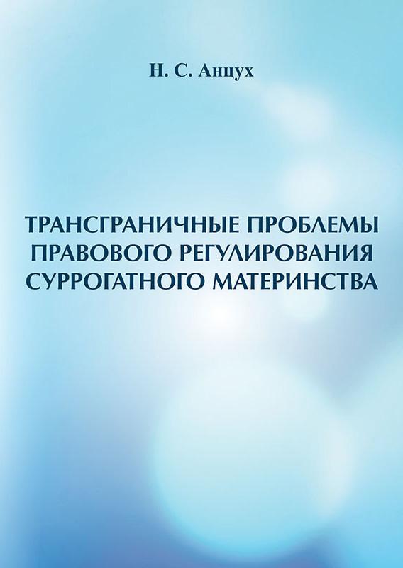 Наталья Анцух бесплатно