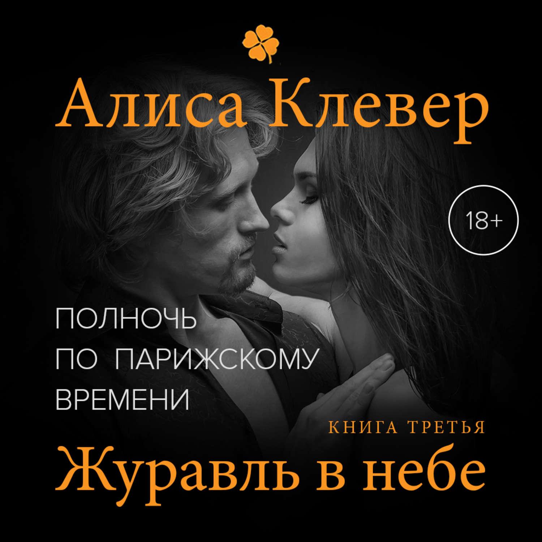 Книги Любовные романы читать онлайн бесплатно на Самиздат