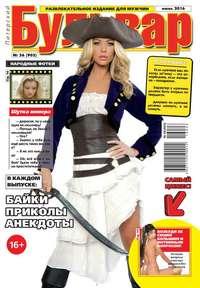 бульвар, Редакция газеты Питерский  - Питерский бульвар 26-2016