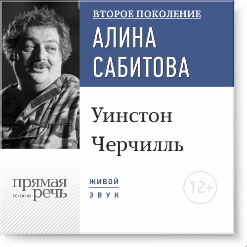 яркий рассказ в книге Дмитрий Быков