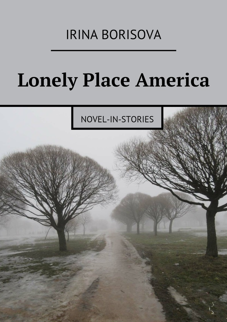 Irina Borisova Lonely Place America. Novel-in-Stories driven to distraction