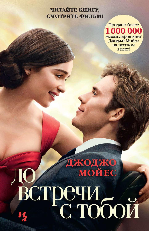 Скачать читать книги онлайн бесплатно любовные романы