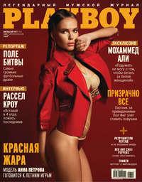 Отсутствует - Playboy №07-08/2016