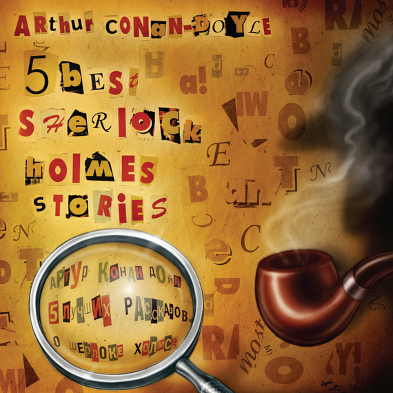 5 best Sherlock Holmes Stories