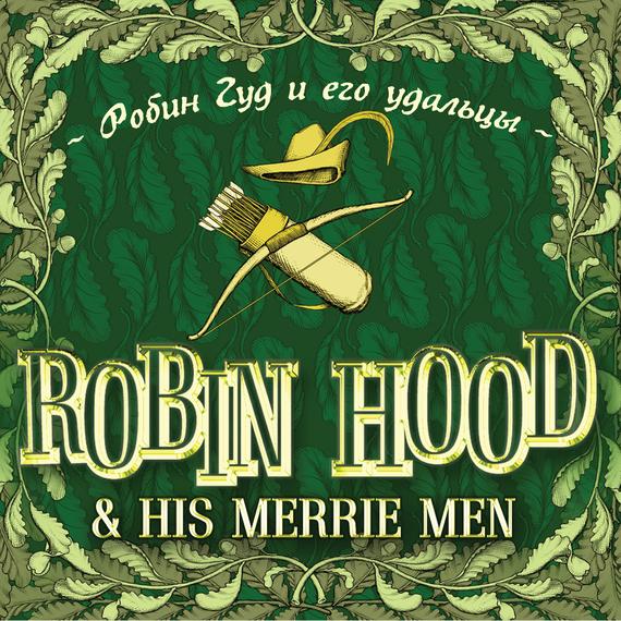 Отсутствует Robin Hood & his Merrie Men / Робин Гуд и его удальцы robin hood