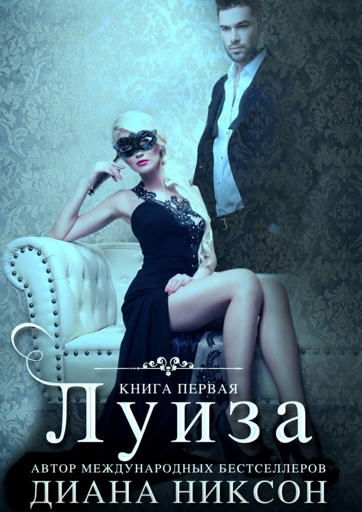 новый захватывающий сюжет происходит романтически и возвышенно