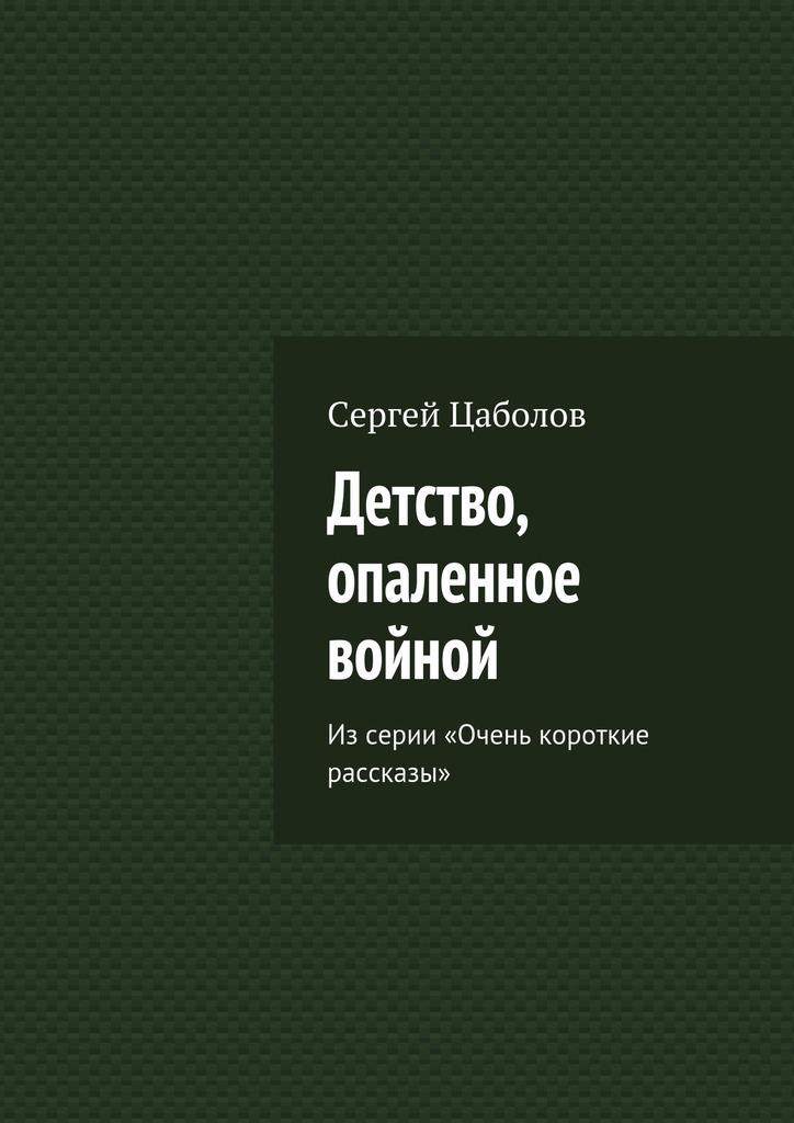 обложка книги static/bookimages/22/54/24/22542436.bin.dir/22542436.cover.jpg