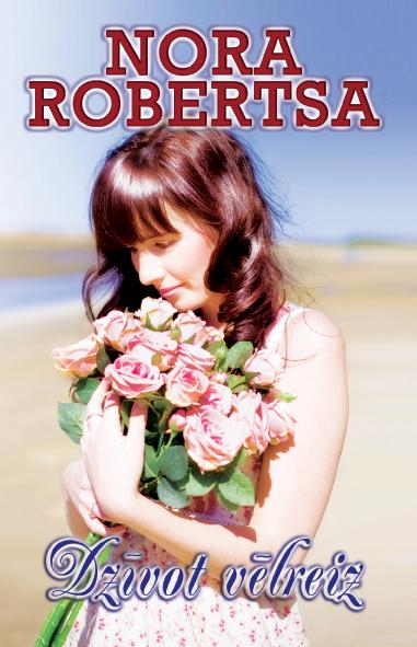 Зарубежные любовные романы