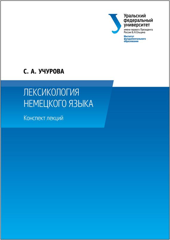 занимательное описание в книге Светлана Учурова