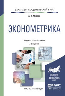 Анатолий Николаевич Мардас бесплатно