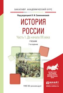 Николай Алексеевич Коваленко бесплатно