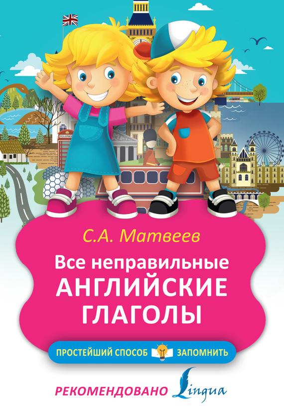 обложка книги static/bookimages/22/63/94/22639481.bin.dir/22639481.cover.jpg