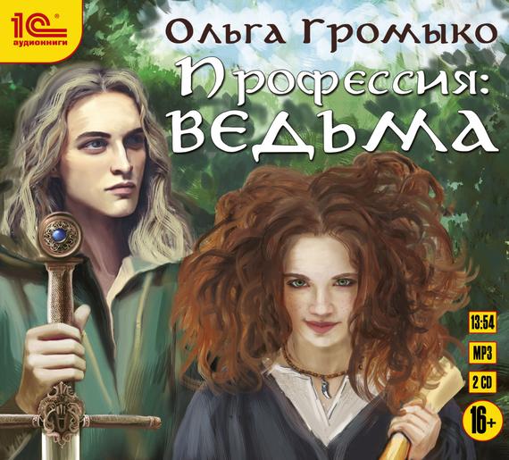 Книги про вампиров