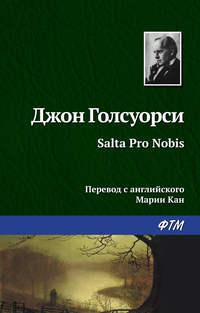 - Salta Pro Nobis