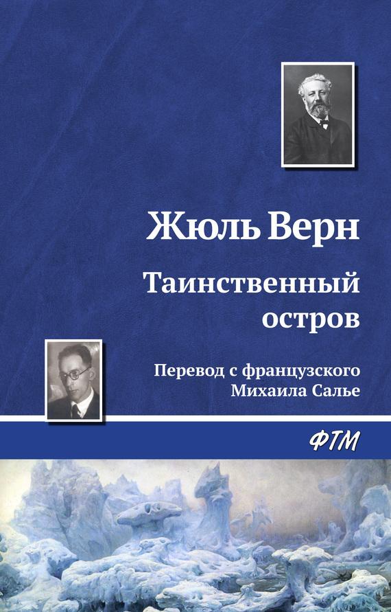 На обложке символ данного произведения 22/66/69/22666938.bin.dir/22666938.cover.jpg обложка