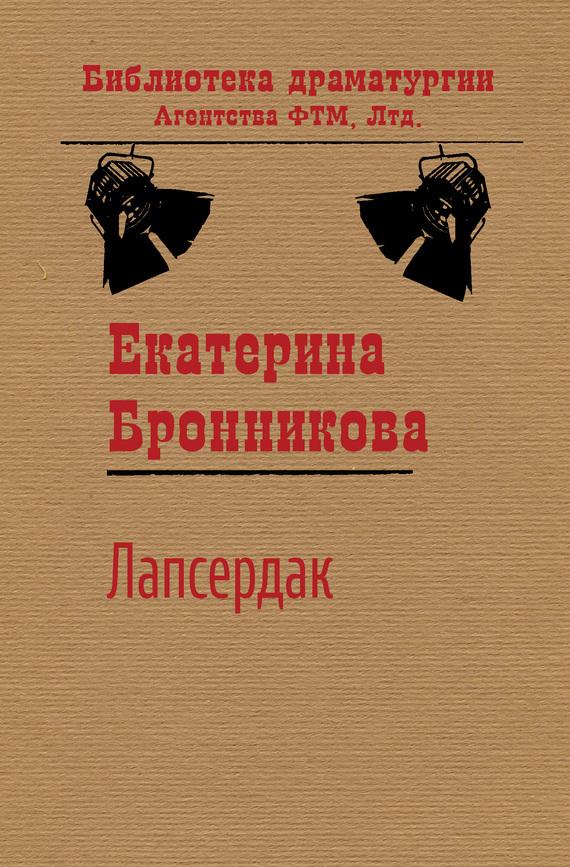 Екатерина Бронникова Лапсердак каму можно продать юбилейные десятки