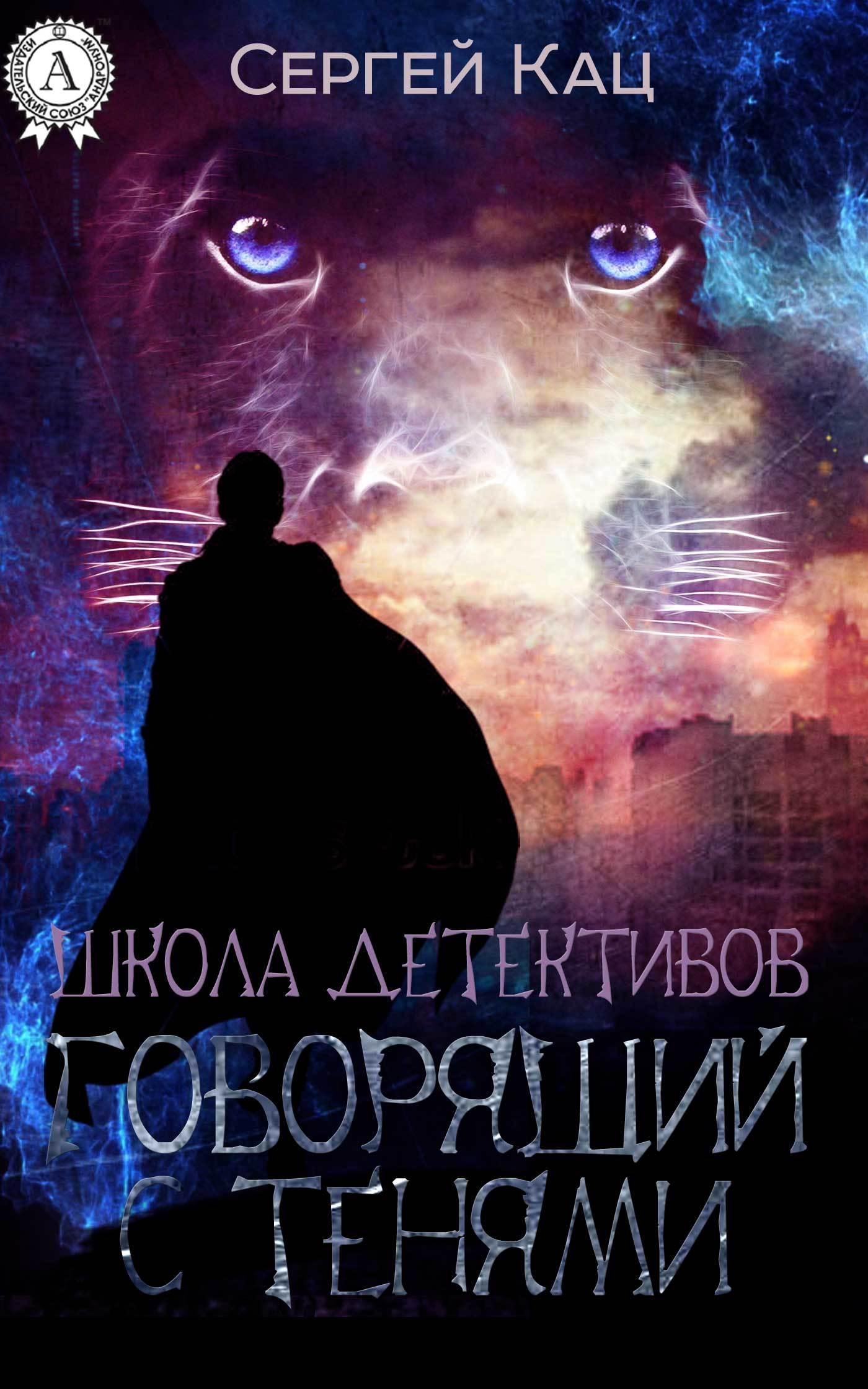 яркий рассказ в книге Сергей Кац