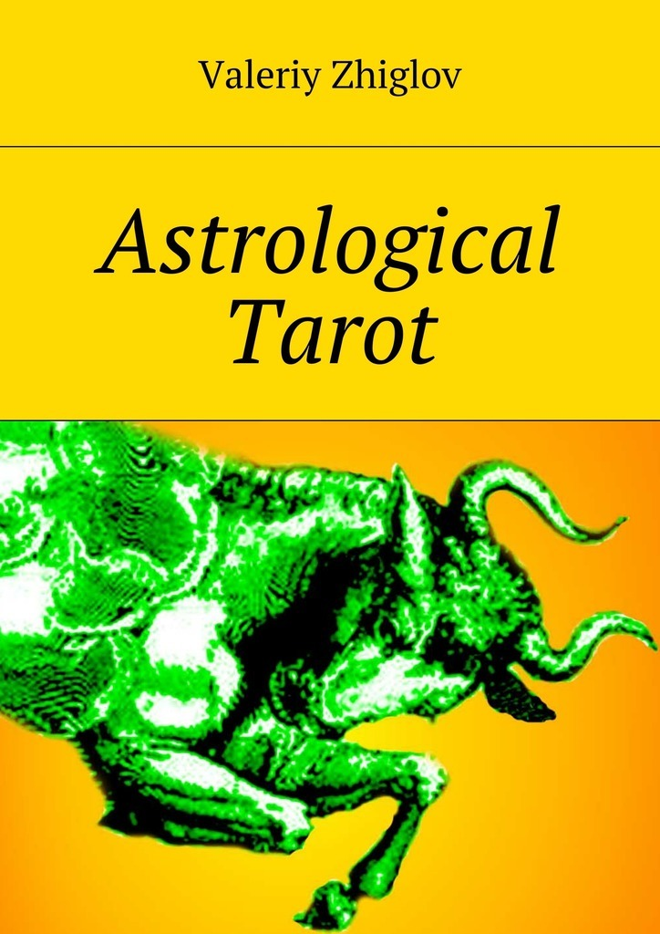 Valeriy Zhiglov Astrological Tarot the classic tarot карты