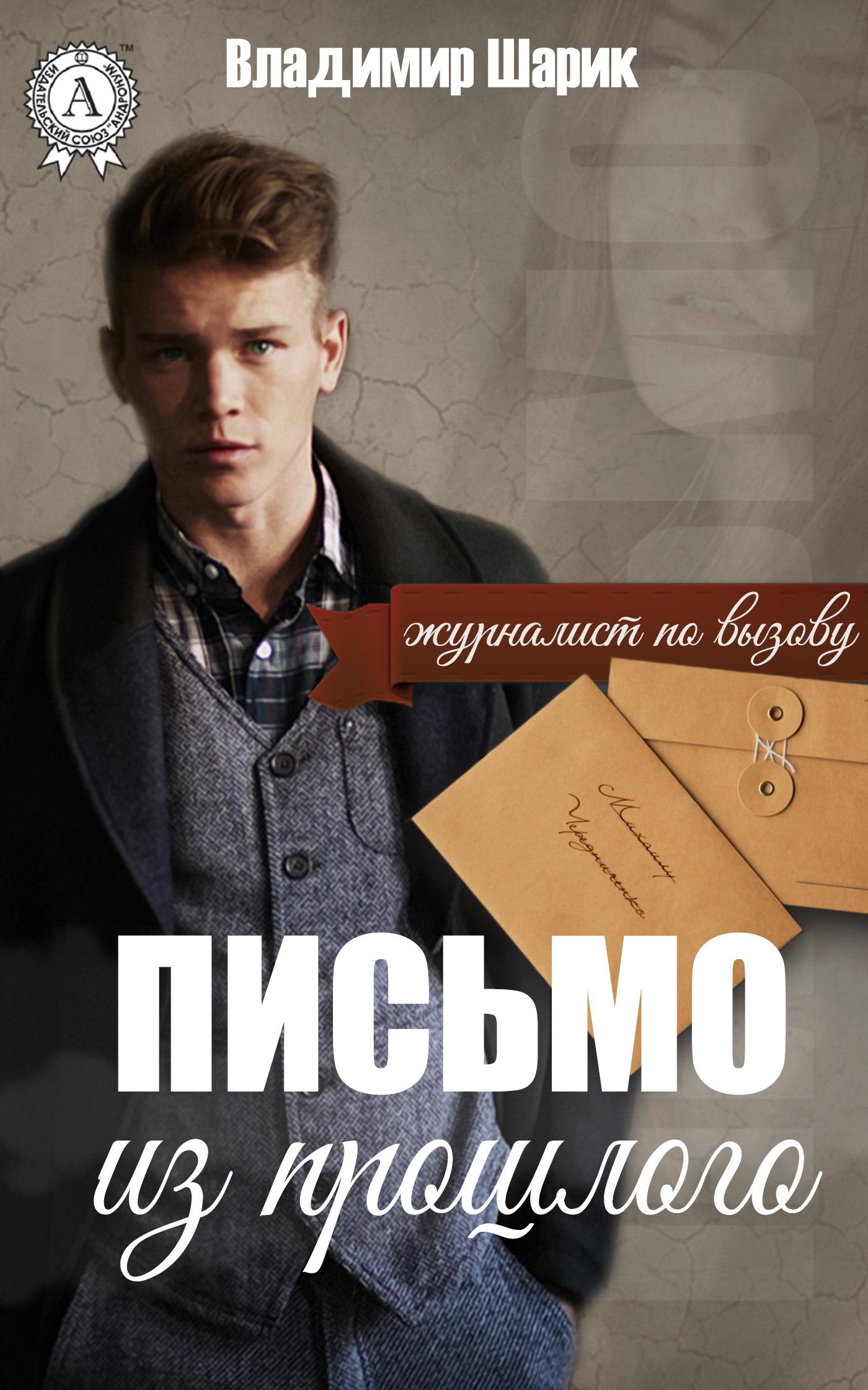 Евгения Михайлова Испить чашу до дна