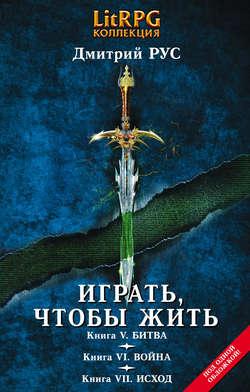Читать в краткое содержание малыш братьев стругацких
