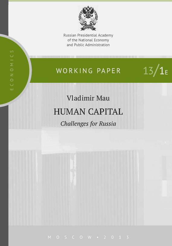 В. А. Мау Human Capital. Challenges for Russia capital inicial recife