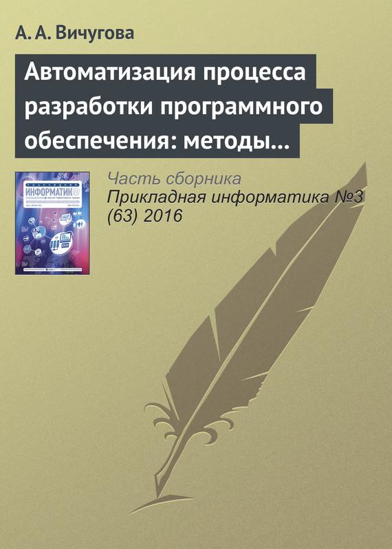 Открытые системы Журнал Publish №01-02/2014