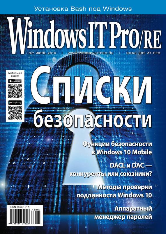 Открытые системы Windows IT Pro/RE №07/2016