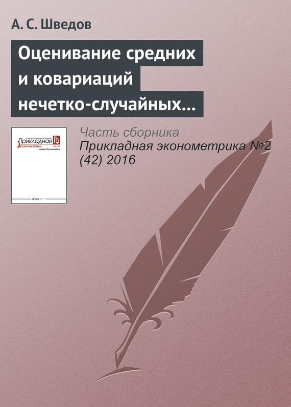 обложка книги static/bookimages/22/70/34/22703457.bin.dir/22703457.cover.jpg