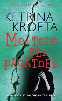 Krofta, Ketrina  - Meitene bez pagātnes
