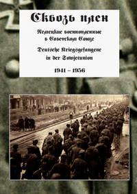 - Сквозь плен. Немецкие военнопленные в Советском Союзе. Deutsche Kriegsgefangene in der Sowjetunion. 1941-1956