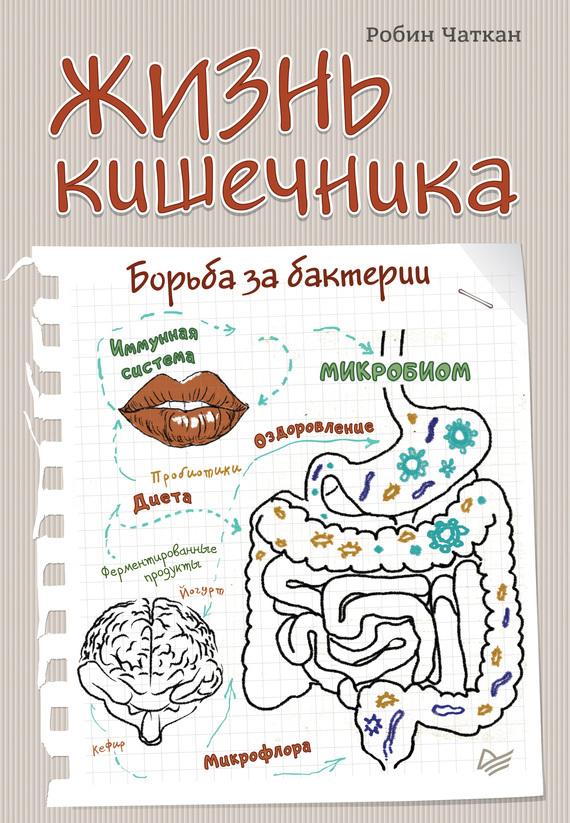 Лев Кругляк Свобода от зависимости. Что семья должна знать о наркотиках, компьютерных и азартных играх