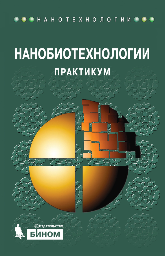 А. Б. Рубин
