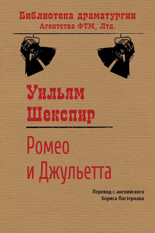 Скачать книгу бесплатно пушкина пиковая дама