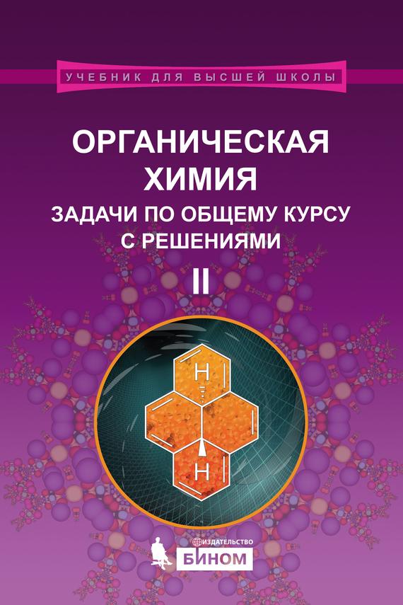 Л. И. Ливанцова бесплатно