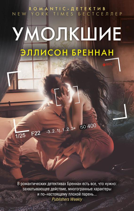 Светлана Демидова Шатер из поцелуев