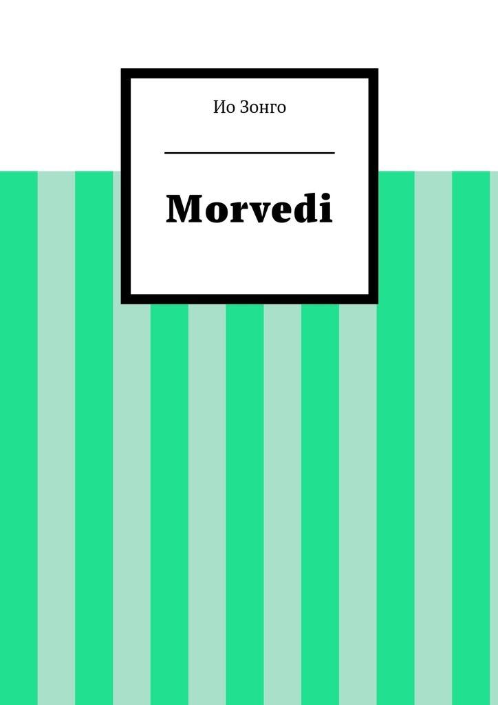 Ио Зонго Morvedi