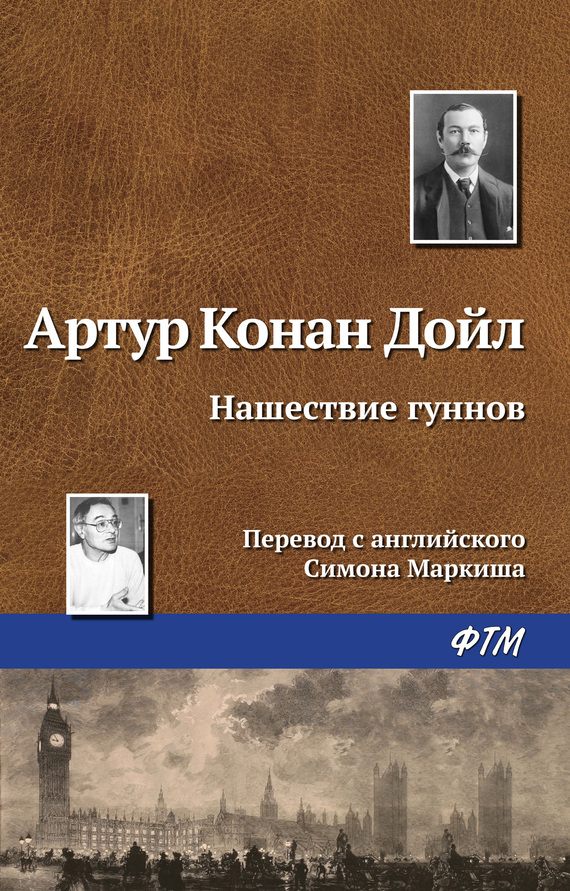 обложка книги static/bookimages/22/86/59/22865957.bin.dir/22865957.cover.jpg