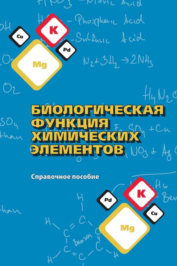 Н. К. Чертко
