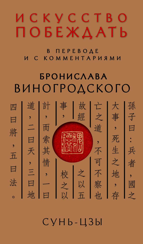 Восточная философия секса