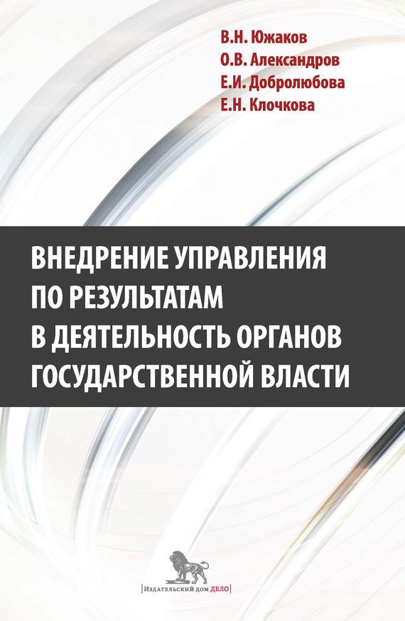 электронный файл static/bookimages/23/23/10/23231038.bin.dir/23231038.cover.jpg